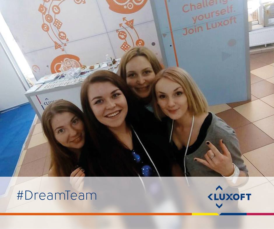 Luxoft dream team