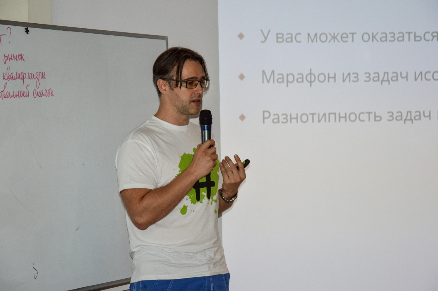 Logeek Night Odessa - July 2015 - 13